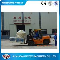 China Wheat Straw , Rice Husk Ring Die Pellet Machine with Automatic Lubrication on sale