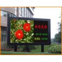 Professional PH12mm DIP Outdoor Full Color Led Electronic Signs For Stage Performances Manufactures