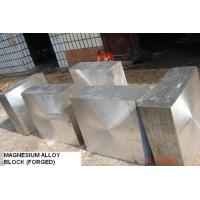 Magnesium Alloy plate AZ61 AZ61A hot rolled magnesium plate sheet with good Machinability Manufactures