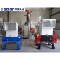 Claw Cutter Type PET Bottle Crushing Machine 720 * 400mm Crushing Chamber Manufactures