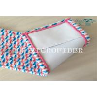 China Red Blue White Color Yarn Dyed Microfiber Jacquard Pocket Shaped Mop Heads Mop Replacement Pads on sale