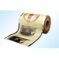 Instant Coffee Packaging roll film , Bar Packing laminated pouch film Manufactures