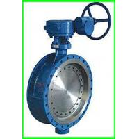 Quality Metal-seat Flanged Butterfly Valve for sale