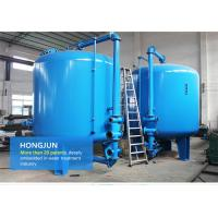 China High Accuracy Pretreatment Water Treatment Filters , Sand Filter For Drinking Water on sale