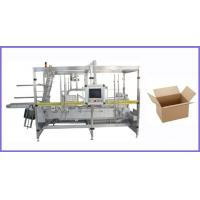 Quality Electric 220V Automatic Pillow Packing Machine With Multi Function for sale