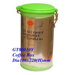 Coffee box, coffee case, coffee can, metal coffee case,coffee  Jar,metal coffee can Manufactures