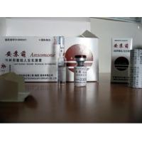 Ansomone HGH Manufactures
