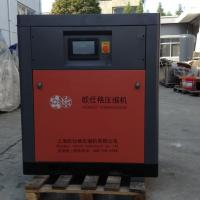 Screw Type Oil Free High Pressure Air Compressor 15KW 20HP with CE / ISO / SGS Manufactures