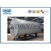 Horizontal Industrial Thermal Oil Boiler , Oil Fired Steam Boiler Low Pressure Manufactures