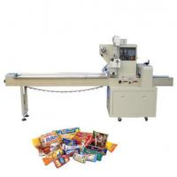 220V 2.4kw Candy Pillow Pack Machine , Horizontal Pillow Wrapping Machine Manufactures
