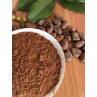 Dark Brown Unsweetened Alkalized Cocoa Powder Mild Flavor , Easy To Dissolve In Liquids Manufactures