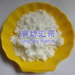 factory price aluminium chloride hexahydrate pharmaceutical grade cas7784-13-6 Manufactures