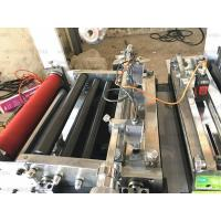 China PE Film / Pet Film And Mylar Die Cutter Machine HDPE Film LDPE Film And CPP Film on sale
