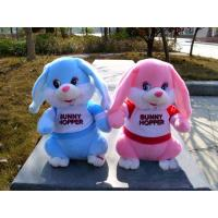 Funny Dancing and Singing Talking Plush Toys with Moving Ear Easter Bunny With Musical Manufactures