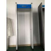 Quality Six Detecting Zones Security Metal Detector Parallel Operation For Hotel for sale