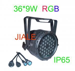 Quality High Lumen Outdoor LED Par 36 x 3w RGB Lighting Waterproof Par Cans for Concert Party Show Par Lights for sale