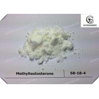 Oral Anabolic Steroids 17 Methyltestosterone CAS 58-18-4 For Tilapia , Build Muscle Steroids