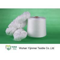 Paper Cone Polyester Raw White Yarn No Knot For Knitting And Weaving Manufactures