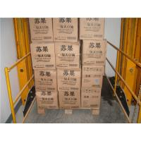 China 2000kg Hydraulic Vertical Cargo Lift /  Warehouse Cargo Lift Nova Freight Elevator on sale