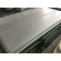 Martensite grade JIS SUS420J1 hot rolled stainless steel plate Manufactures