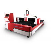 China High Power Fiber Laser Cutting Machine 380V 50HZ CNC Metal Laser Cutter on sale