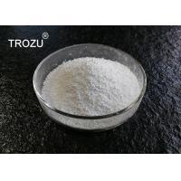 China Waterborne Transparent Flame Retardant Powder TZ-600C For Textile / Coating on sale
