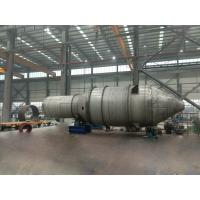 Forced Circulation MVR Evaporator System Use In Essential Oil Distillation Equipment Manufactures