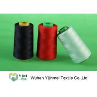 5000Yards 40/2 Sewing Polyester Thread For Suits, Trousers, Coats Sewing Manufactures