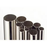 ASTM A1045 Seamless Steel Pipes Coated Carbon Steel With High Strength Manufactures