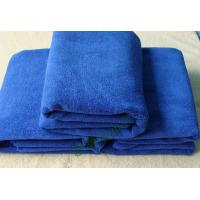 Quality promotion product super cheap absorbent microfiber fabric 100 polyester bath towel for sale