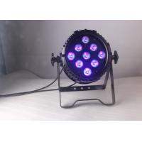 Buy cheap 9x18W RGBWA UV 6in1 Outdoor Wireless LED Par Cans Light 600-700mA Current from wholesalers
