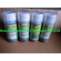 70%TC 1.9% EC 5% SG Technical Products Cas No 137512-74-4 Insecticide Emamectin