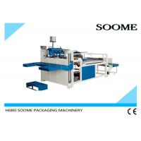 2000 Model Corrugated Carton Folder Gluer , Semi Auto Carton Folding Gluing Machine Manufactures