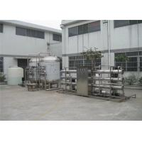 China 12T/H Drinking Water Treatment Systems , RO Water Purifier Machine For Plant on sale
