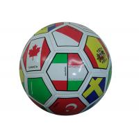 China Educational Children's Outdoor Soccer Balls Synthetic Leather Material PU Size 4 W / Pump on sale