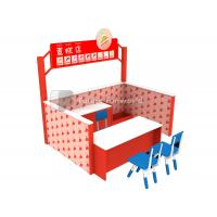 Quality Role Play Center--Kids Indoor Playground Equipment--FF-Cake Shop for sale