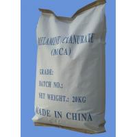China High quality Melamine cyanurate-MCA CAS NO. 37640-57-6 with factory price on sale