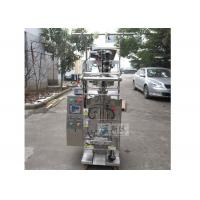 China Vertical Coffee Stick Packing Machine , Milk Tea Powder Packaging Machine on sale