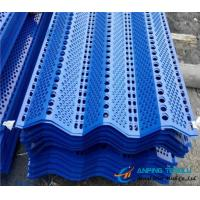 Wind Proof Made Against Winds and Dusts, Made by Perforated Metal Manufactures