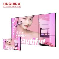 China 65'' 4K LCD Video Wall 3840*2160 Wide Viewing Angle 60Hz DP Input / Output on sale