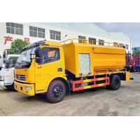 China Combined Jetting & Vacuum Sewage Suction Truck For Sewer Cleaning High Pressure on sale