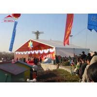 Double PVC Opaque Self-Cleaning Cloth Outdoor Event Tent For 1000 People Manufactures