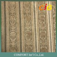 Fashional Designs Jacquard Fabric for Sofa / Cushion / Furniture Upholstery Material Manufactures