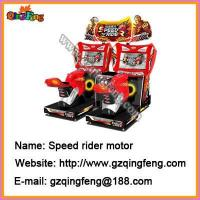 Simulator racing machines game seek QingFeng as your manufacturer