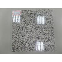 Buy cheap Wholesale Rusty Granite Stairs Misty Yellow Granite Stair Step Natural Stone Stair Treads from wholesalers