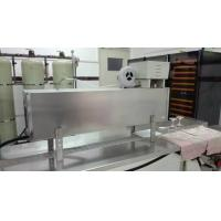 100L Beer Production Line Wine Testing Equipment SUS 304 1 Year Warranty Manufactures