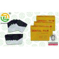 China High Contrast Standard Intraoral Dental X-ray Film With Convex Point on sale