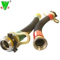 API certificate hydraulic pipe rotary drilling cement hose Manufactures