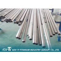 Standard Fabrication Titanium Heat Exchanger Tube Seamless Welded with ASTM B338 / 337 Manufactures