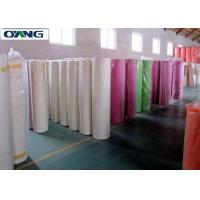 Printing Non Woven Spunbond Polypropylene Fabric In Roll 10-200gsm Manufactures